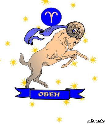 Результат, любовный гороскоп он овен она весы совместимость говорящей